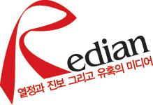 redian_logo