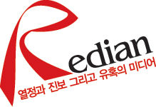 Redian