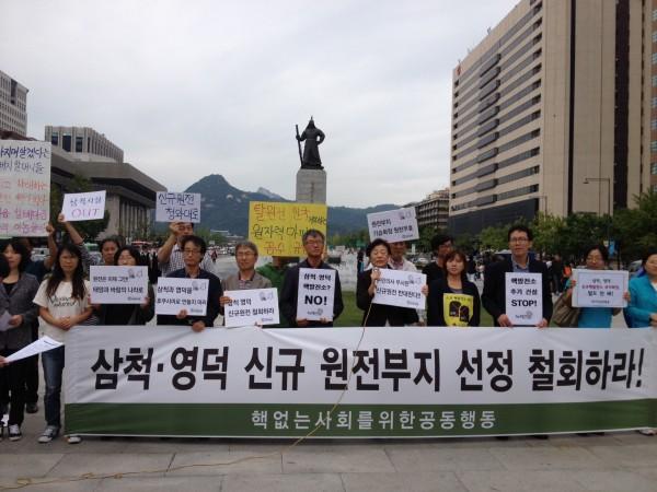 환경단체들의 원전 신규 부지 발표 규탄회견(사진=장여진)