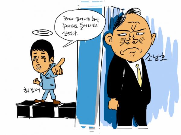 Sketch 2013-02-03 13_54_09