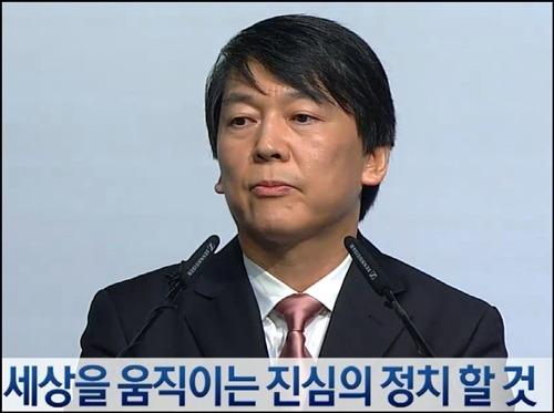 안철수원장대선출마02