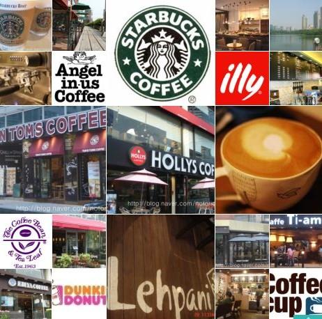커피전문점들3