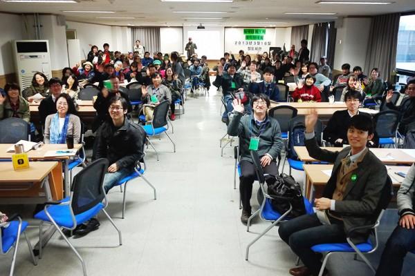 녹색당 대의원대회 모습(사진=녹색당)
