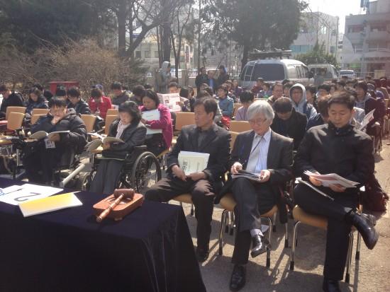 야외에서 열린 진보신당 서울시당 대대