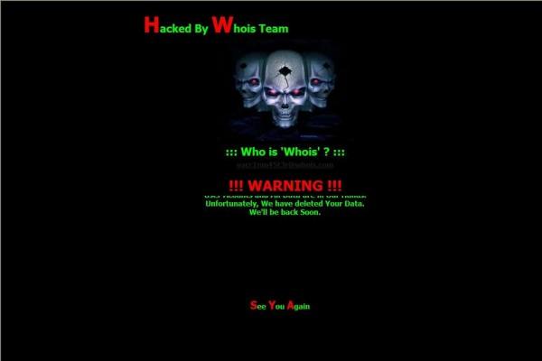 해커들이 서버 해킹 후 남긴 페이지