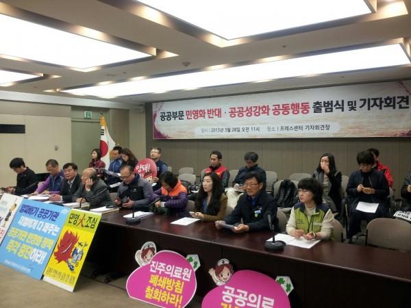 공동행동 출범식 및 기자회견(사진=이상무님 페이스북)