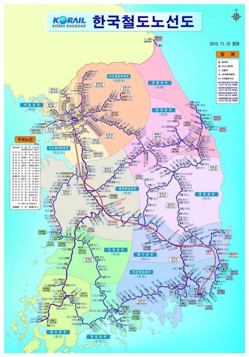 한국철도_노선도_(101101)