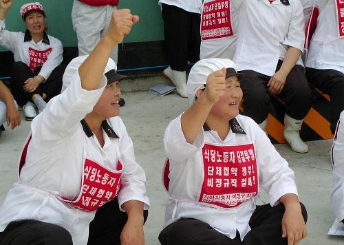 기아차 식당노동자들의 모습(기아차비정규직지회의 자료사진)