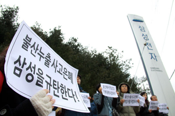 삼성 불산