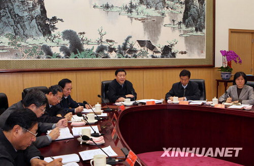 시진핑 소조회의