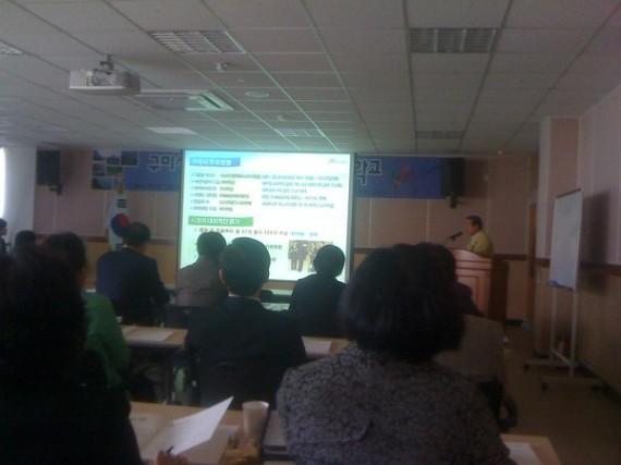 주민참여예산 교육 모습(사진=김수민의원 블로그)