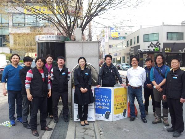 유성기업 1인시위에 함께 하고 있는 천안시립예술단노조 조합원들(사진=이근원)