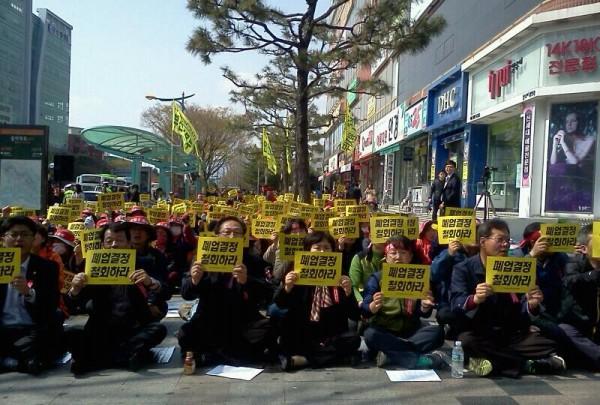3월 27일 진주의료원 폐업 반대 집회 모습(사진=보건의료)