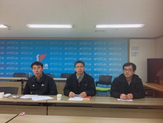 기자간담회 중인 홍지욱 이병렬, 김인식(왼쪽부터. 사진은 장여진)