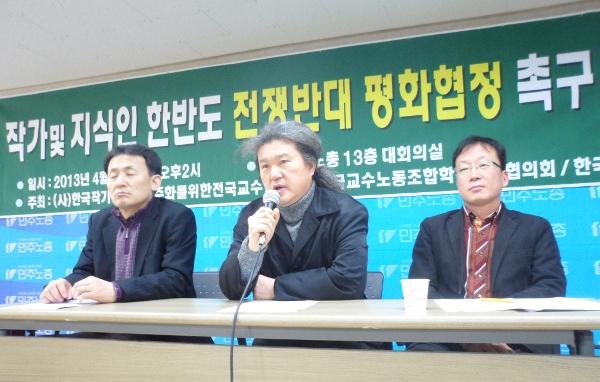 기자회견 중인 지식인들(사진=참세상)