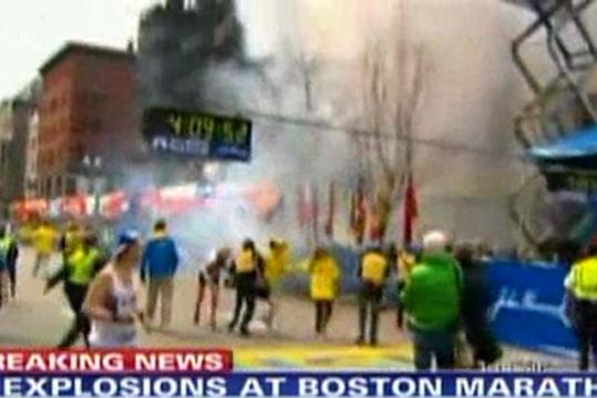 폭발사태 방송 장면 캡처