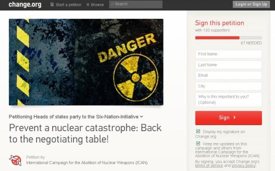 ICAN 온라인 청원 사이트 캡처 모습