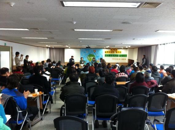 녹색당의 풀뿌리정치 워크샵 모습(사진=김수민의원 블로그)