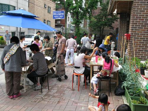 마포 민중의 집 지역행사 모습