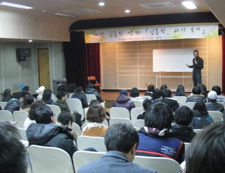 경기도 한 지자체에서 개최한 인문학 강좌 모습