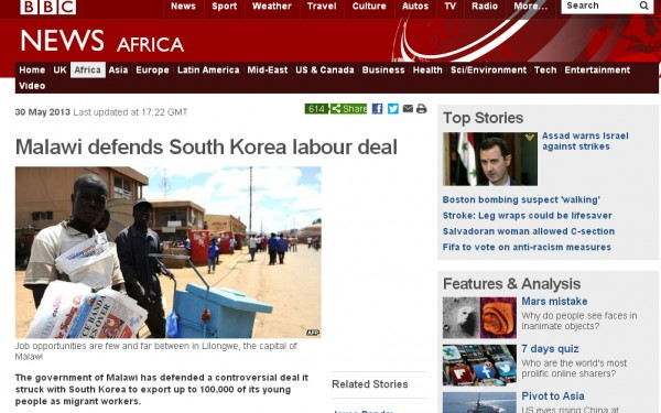 말라위 10만명 인력 수출을 보도하고 있는 BBC 기사 캡쳐
