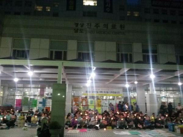 폐업 발표한 30일 진주의료원 지키기 촛불문화제(사진=보건의료노조)
