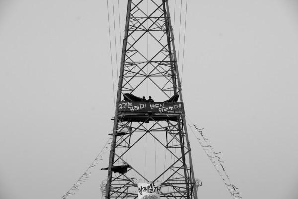 울산 철탑 농성(사진=이상엽)
