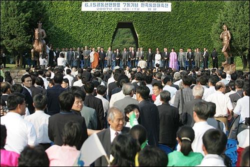 2007년 평양에서 열린 남북공동행사 장면(사진=인터넷공동취재단 김철수)