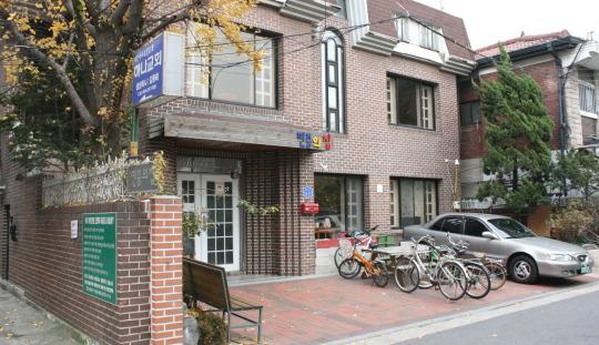 2008년 처음 문을 연 마포 민중의 집 모습. 지금은 이사를 했다.