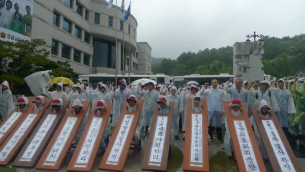경남도의회 앞에서 긴급기자회견을 하는 보건의료노조(사진=보건의료노조)