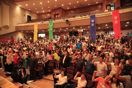 23일 당 대회 모습(사진=진보신당)