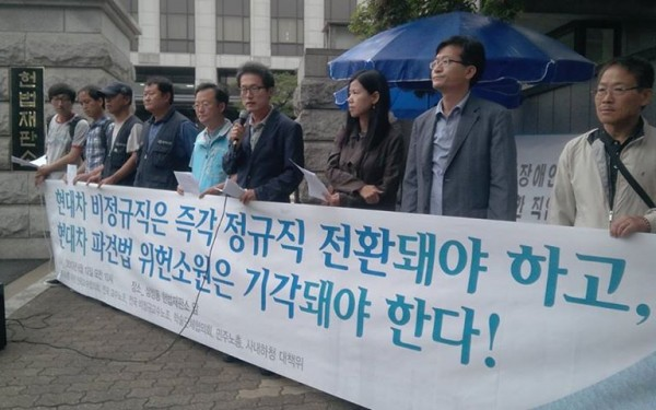 헌법재판소 앞 노동계와 학술단체 기자회견(사진=민교협)