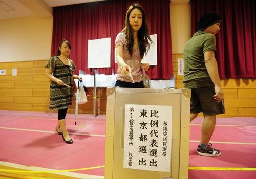 2010년 일본 참의원 투표 자료사진