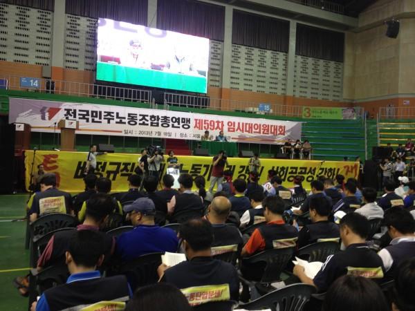 민주노총 대의원대회 모습(사진=장여진)