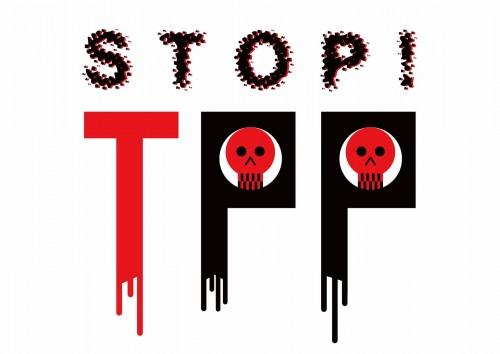 TPP 반대 배너의 하나