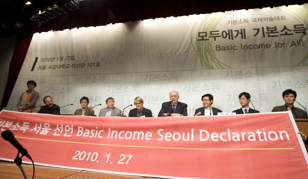 2010년 기본소득 관련 국제회의 모습(사진=참세상)