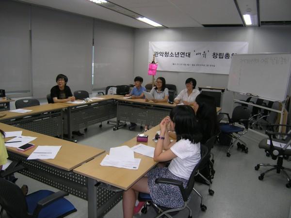 관악청소년연대 '여유' 창립총회의 모습