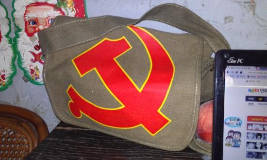 중국 대학생도 궁금해하는 주성치씨의 가방