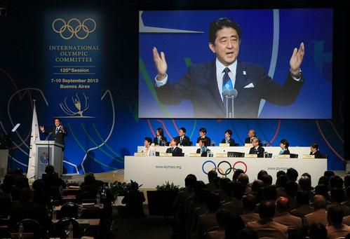 아베 IOC