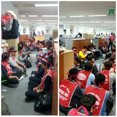 태광 티브로드 홀딩스 본사를 점거 중인 노동자들(사진=티브로드 노동조합)