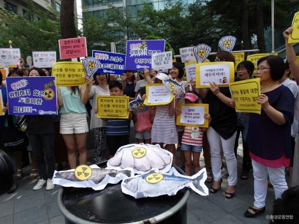 일본 방사능 오염수 누출 규탄과 일본 수산품 수입금지 촉구 기자회견(사진=환경운동연합)
