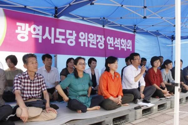 8월 23일 천호선 대표의 농성장에서 열린 정의당 시도당위원장 회의(사진=정의당)