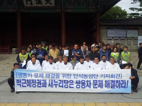 집단단식 중단 기자회견(사진은 윤원필님 페이스북)