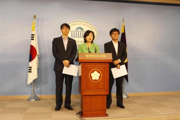 해외정보원법 발의 기자회견(사진=정의당)