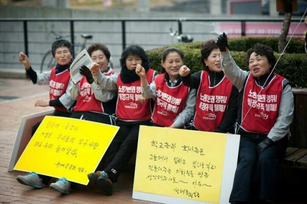 한예종 식당 노동자들(사진=빗자루네트워크 페이스북)