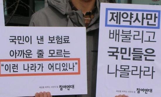 약제비 규제 촉구 기자회견 자료사진(사진=참여연대)