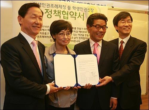 2010년 교육감 후보시절 인권조례 제정 협약식을 맺는 김상곤 곽노현 후보(사진은 김상곤 교육감 블로그)