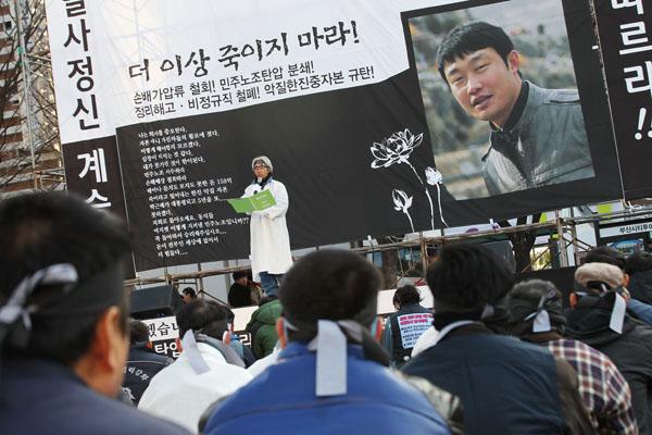 작년 12월의 한진중공업 최강서 열사 장례식(사진=노동과세계)