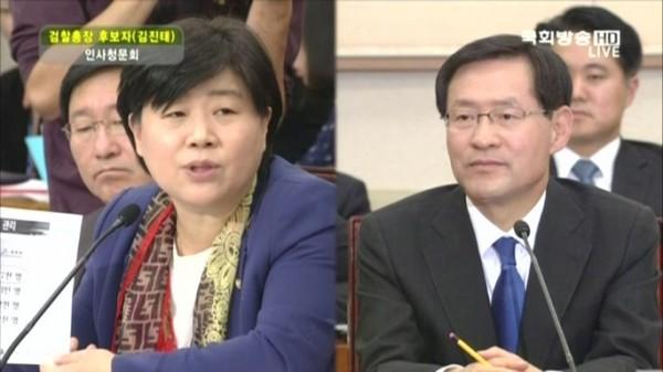 김진태 검찰총장 내정자 인사청문회 모습(국회방송)