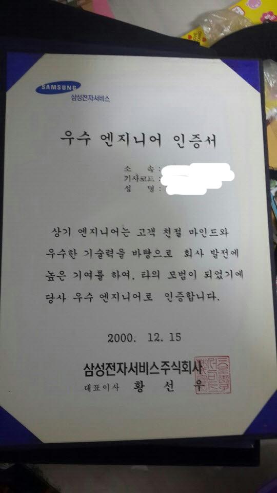 131119-인증서(수정)